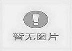 热烈祝贺上海玟桂贸易有限公司网站成功上线!