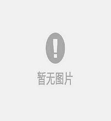 低功耗SoC接收芯片CS605-深圳市晶骉科技有限公司