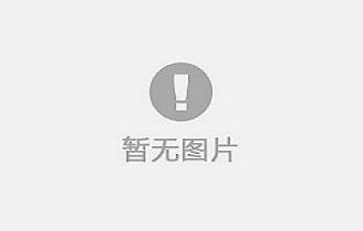 聯東U谷—長沙岳麓一號地三期